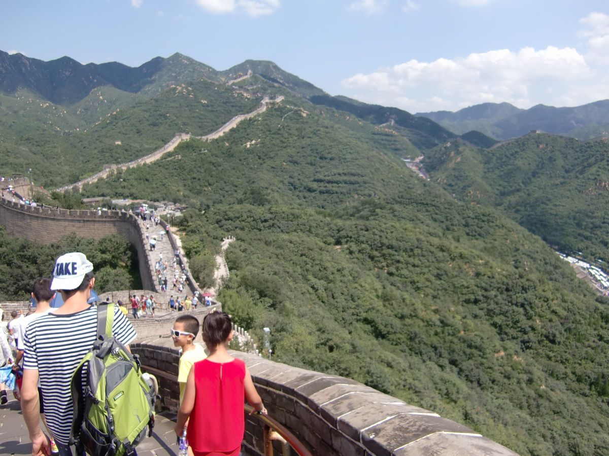 The Great Wall to the northeast of Beijing